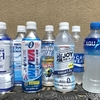 知って得する水分補給のいろいろ。スポーツドリンクの賢い選択は?
