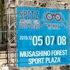 "SPITZ JAMBOREE TOUR ""MIKKE"" in 武蔵野の森 総合スポーツプラザ"