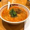 【横浜】匠 大好き担々麺