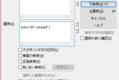 Sma4winのセーブデータを作るバッチファイルのメモ