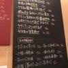 【江坂】ユタカ