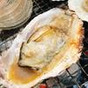 牡蠣のガーリックバター醤油