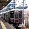 今日の阪急、何系?①41…20191127