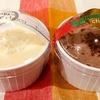 冬の花兄園プリン『チョコ』『ホワイトチョコ』🎄🍮