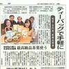 茨城三大銘茶、古内茶(ふるうちちゃ)のティーバッグ商品