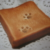 猫型料理 №4 猫のお散歩トースト