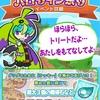 【ぷよクエ】第4回ハロウィン祭り超激辛攻略!