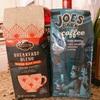 【Kroger&トレジョ】オリジナルブランドのコーヒーそれぞれ