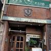 生クリームがいっぱいウインナーコーヒー!タナカコーヒー御成店に行ったので感想