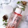 Dior Life / 使い切りコスメ!便利で可愛い拭き取りクレンジングで時短美容【 ディオール 】ディオールライフ クレンジング ウォーター