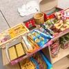 「お菓子神社」がすごく良いので布教したい