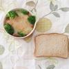【今日のランチ】鶏ときのこのミートソースグラタン☆