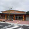 道の駅西いなば 気楽里 鳥取市鹿野 特産品販売 休憩施設