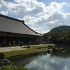 紅葉には早いけど、京都旅