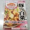 2017/05/21の夕食