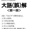 第2回文フリ京都、参加してきた。