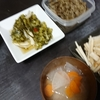 牛ごぼう、大根サラダ、味噌汁