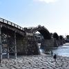 宮本常一氏も訪れた錦帯橋 山口県岩国市
