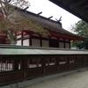 宗像大社。宮地嶽神社。東郷神社。