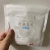 エアリズムマスクを使ってみた!つけ心地はどんなもんでしょう【マスク】