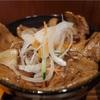 壌 大手町 ランチ豚丼 東京都内で食べられる本気の豚丼!安い!美味しい!