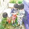 時々、4児の母体験-庭や自宅のまわりで近所の子たちと遊ぶ日々