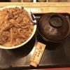 全メニュー制覇まで通い続けよう!!松屋編 12日目