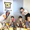 ★6月22日(木)15:00~渋谷商店部 中央エリア