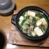 大豆汁ベースの野菜煮込み、そしてみそ汁。めちゃ美味い!