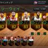 オレのチーム紹介!!! NBA LIVE  MOBILE