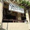 ダバオの喫茶店に思うこと@フィリピン
