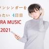 アニソンシンガーを広めたい4日目 ~SACRA MUSIC FES2021~