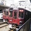 今日の阪急、何系?①126…20200313
