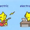 混同してない?英語で「電気」を表すelectricとelectronicの微妙な違い