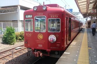 「たま駅長」に沸く和歌山電鐡を訪問(和歌山鉄道旅行3)