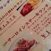 【新宿】麦星 by グリル満点星 小田急本館新宿店 穴場的にゆっくりできる洋食
