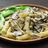 【パスタ】ゴルゴンゾーラとクワトロフンギのリガトーニのレシピ