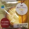 ファミリーマート  濃厚焼きチーズタルト 食べてみました