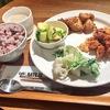無印良品のカフェCafe&Meal MUJIには毎日食べたくなるようなご飯があります!西武渋谷店でヘルシーでボリューミーなデリプレート&十穀米。スープもあります!