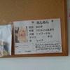 保護犬カフェ堺店 2020.7.18