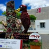 女一人ぼっち旅 in 沖縄《首里城と沖縄県立博物館で沖縄の歴史を知る〜後編〜》
