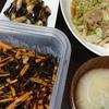 豚キャベツ炒め、水ナスの漬け物、ひじき、味噌汁