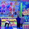 VS嵐〜バス釣り王、村田基さんに会って「羨ましい〜!」〜