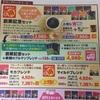 【定番】ブルックスコーヒー注文