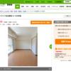 【やらないと危険】仲介業者にぼったくられないためにsuumo掲載物件の初期費用の相見積もりをとる
