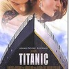ディカプリオ無双だった映画『タイタニック』のすごさを改めて考えてみた 半端じゃなかったレオフィーバー