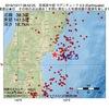 2016年10月17日 08時52分 宮城県中部でM2.5の地震