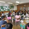 5年生:社会 嬬恋村ではどんなものが有名か