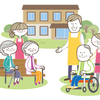高齢者向け介護施設を探したい!種類と選び方・探し方のポイント