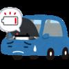 車を長い期間、乗らないと壊れてしまう??